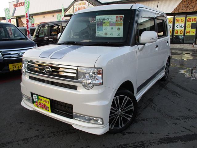 ダイハツ カスタム X VS 4WD エコアイドル スマートキー 純正エアロ