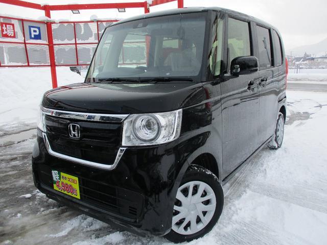 ホンダ N-BOX G・Lホンダセンシング 4WD 届出済み未使用車 左パワースライドドア ドアミラーヒーター ETC