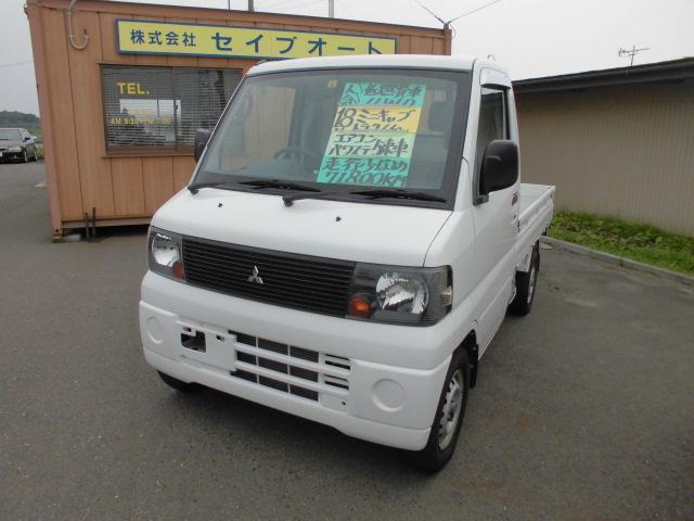 Vタイプ 4WD エアコン パワステ ラジオ(1枚目)