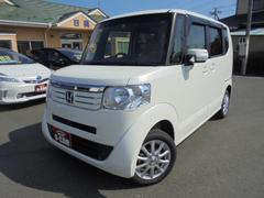 N-BOX   福島日興自動車(株)
