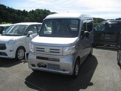 N−VANG・ホンダセンシング 4WD AT 届出済未使用車