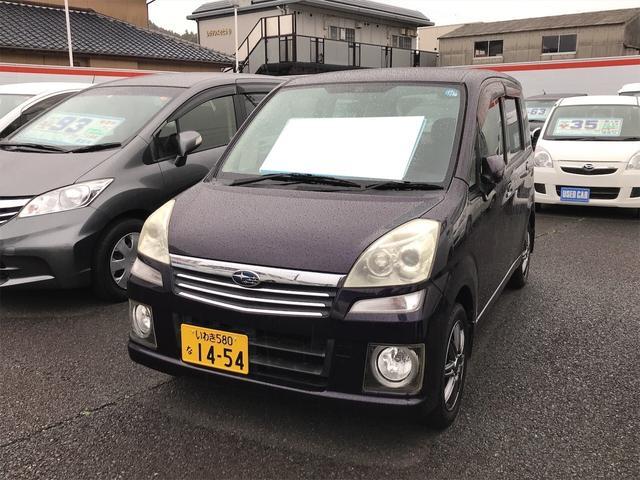 「スバル」「ステラ」「コンパクトカー」「福島県」の中古車