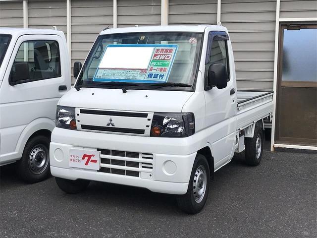 三菱 Vタイプ 4WD エアコン 5速MT 軽トラック 2名乗り
