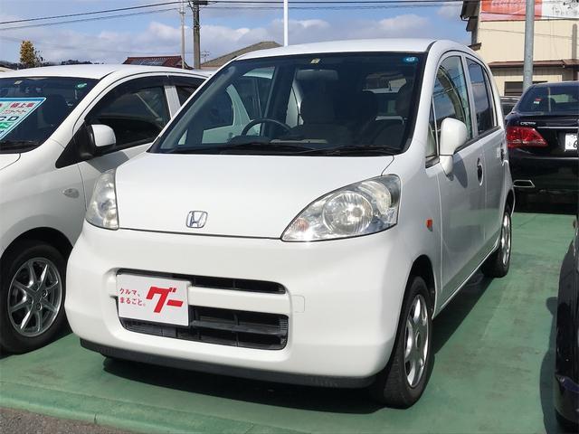 ホンダ C アルミ CD/オーディオ付き フルフラットシート エアコン Wエアバック ABS