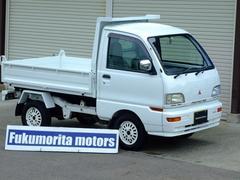 ミニキャブトラックRTO油圧ダンプ 4WD AC パワステ Tベルト済