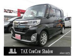 タントカスタムX SA 4WD ナビ&フルセグTV