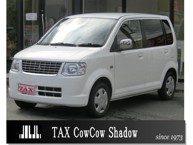 三菱 MX 4WD  AT