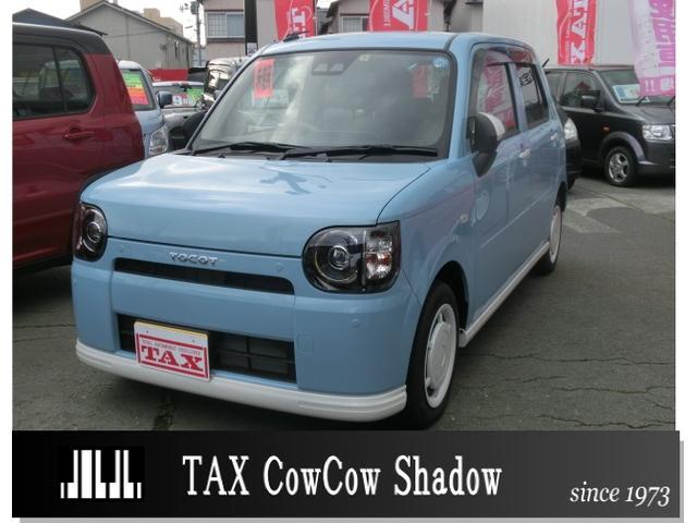 ダイハツ X SAIII 4WD クリアランスソナー エコアイドル
