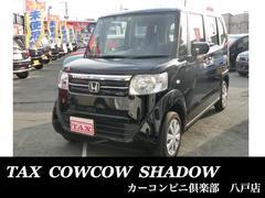 N BOXG 4WD ベンチシート シートヒーター 両側スライドドア