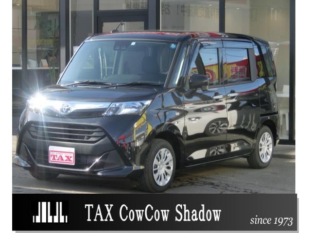 トヨタ X S スマートアシストIII