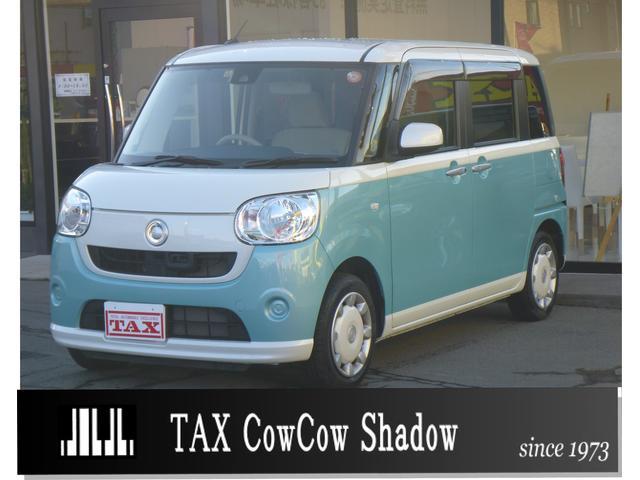 ダイハツ X SAIII 4WD SDナビ