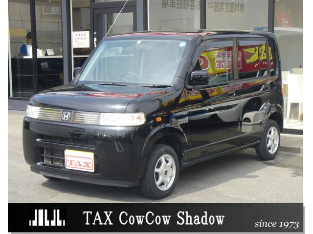 ホンダ ベースグレード 社外アルミ CDチューナー 4WD