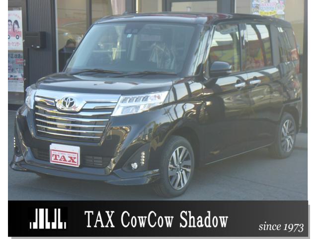 トヨタ カスタムG 両側パワースライドドア バックカメラ 4WD