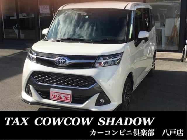 トヨタ カスタムG 4WD 社外ナビ 寒冷地 コンフォート スマアシ