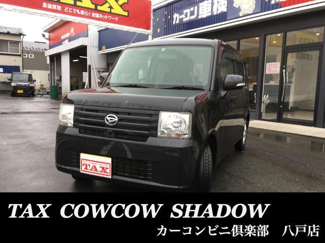 ダイハツ X 4WD ベンチシート パワーシート スマートキー CD
