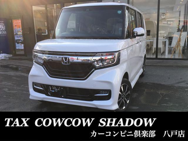 ホンダ G・Lホンダセンシング 4WD 届出済未使用車 LED 両側電動スライドドア片側電動 バックカメラ