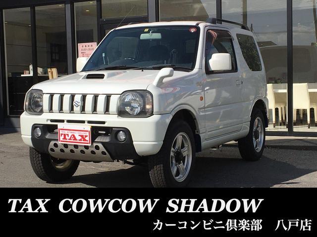 スズキ ジムニー ワイルドウインド 4WD 4AT キーレス CD 電格ミラー
