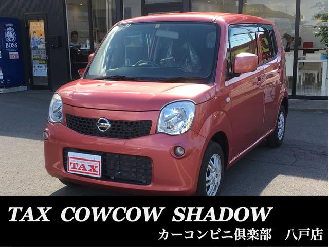 日産 S FOUR 4WD キーレス CD シートヒーター