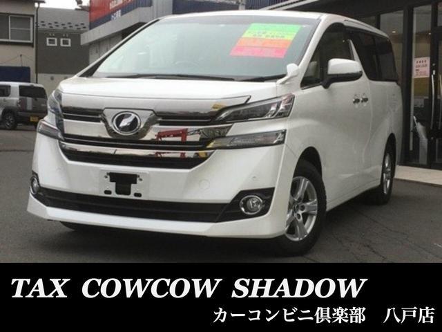 トヨタ 2.5X 4WD ナビ TV Bluetooth バックカメラ 純正ETC 寒冷地仕様 パワースライドドア