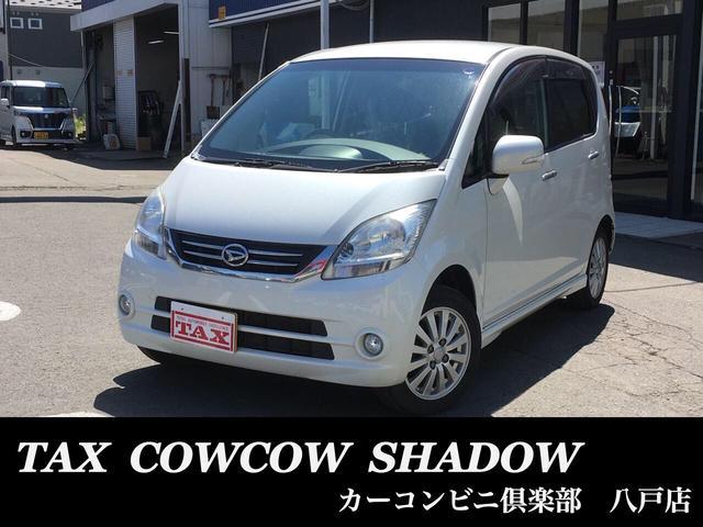 ダイハツ Xスペシャル 4WD 14AW ETC AC オーディオ付 CVT スマートキー