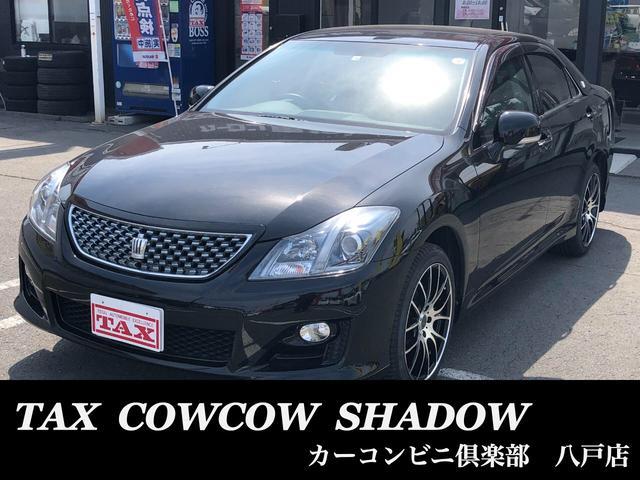 トヨタ クラウン 2.5アスリートi-Four ナビパッケージ 4WD ナビ TV DVD クルーズコントロール トラクションコントロール