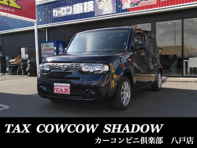 日産 キューブ 15X FOUR 切替式4WD プッシュスタート CDオーディオ