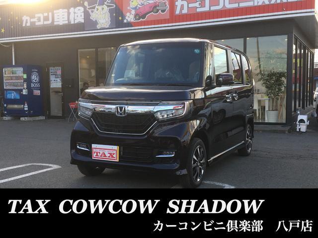 ホンダ G・Lホンダセンシング 4WD バックカメラ ETC クルーズコントロール 電動スライドドア ステリングリモコン