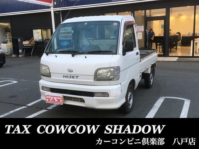 ダイハツ スペシャル 切替式4WD パワステ