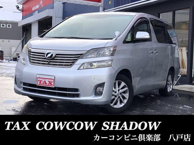 トヨタ 2.4V 4WD ナビ TV DVD フリップダウンモニター バックカメラ パワーシート クルーズコントロール