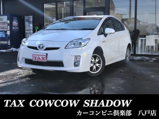 トヨタ S CD プッシュスタート