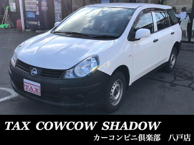 日産 AD DX 4WD ナビ DVD ETC キーレス CD ABS