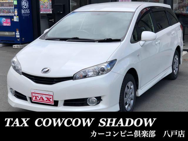 トヨタ ウィッシュ 1.8X 1.8X(7名) 4WD ナビ TV DVD ETC 寒冷地仕様