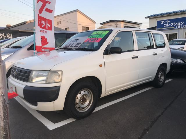 トヨタ DX 商用車 AC ターボ ホワイト MT