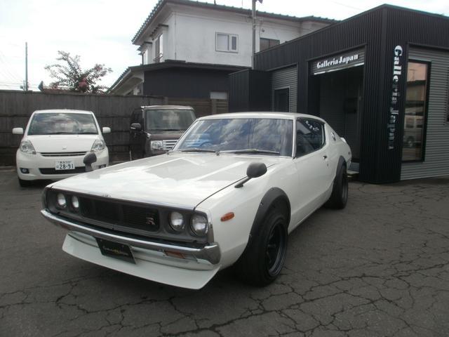 日産 GT ケンメリ GTR仕様