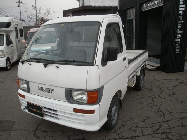 ダイハツ ハイゼットトラック スペシャル 4WD 5速MT (検...