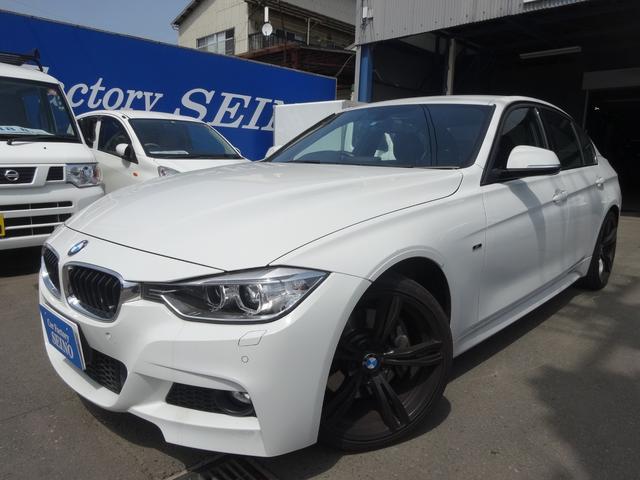 BMW アクティブハイブリッド3 Mスポーツ HDDナビ 黒レザー