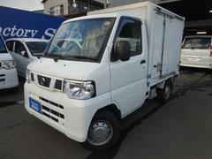NT100クリッパートラック冷蔵冷凍車−5度から25度 オートマチック 積載量350KG