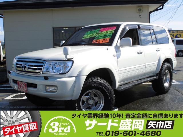 トヨタ VXリミテッド リフトアップ 4WD