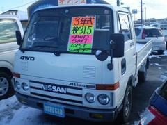 アトラストラック4WD 1.25t