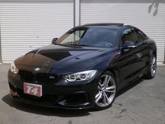 BMW435iクーペ Mスポーツ サンルーフ 純正ナビTV 禁煙車