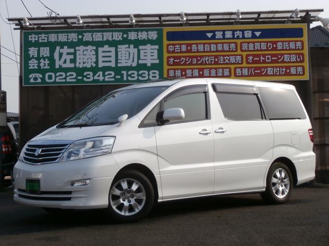 トヨタ AX Lエディション 4WD 両側電動ドア 東海仕入