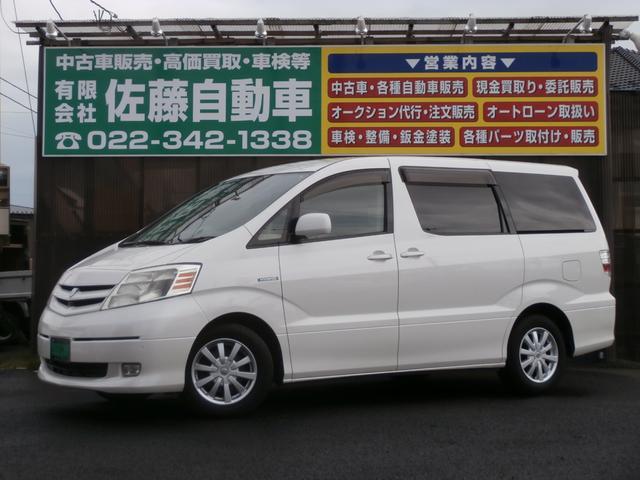 Gエディション 4WD 純ナビ地デジ フリップダウンモニター(1枚目)