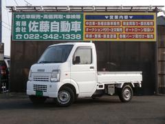 キャリイトラックKC 切替4WD エアコン タイミングチェーン 三方開
