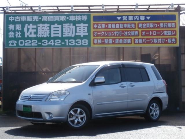 トヨタ HIDセレクション 片側パワースライドドア FOG キーレス