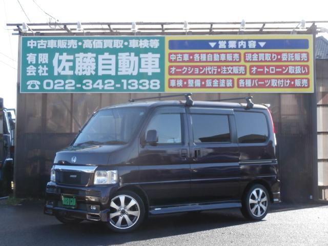 ホンダ Lターボ オートマ 4WD SDナビTV DVDビデオ