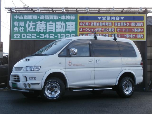 三菱 シャモニーハイルーフ 1ナンバー 4WD ディーゼルターボ