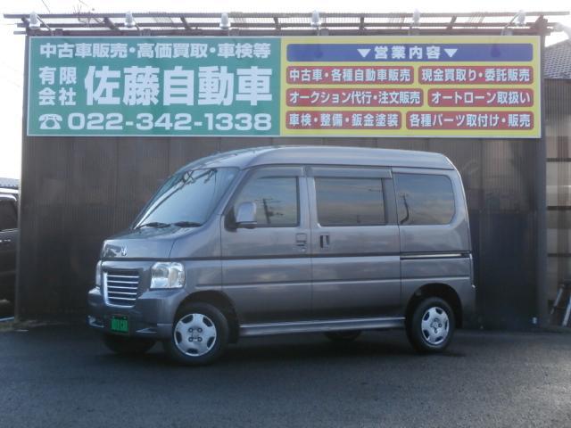 ホンダ L 4速オートマ フルタイム4WD ハイルーフ Rヒーター