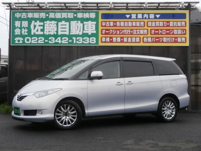 トヨタ エスティマハイブリッド G 4WD HDDナビ地デジBカメラ フリップダウン