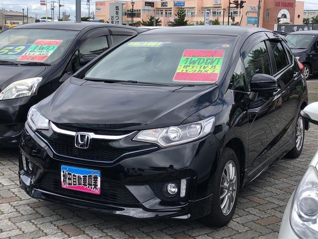 ホンダ 13G・Sパッケージ 4WD 純正SDナビ フルセグTV