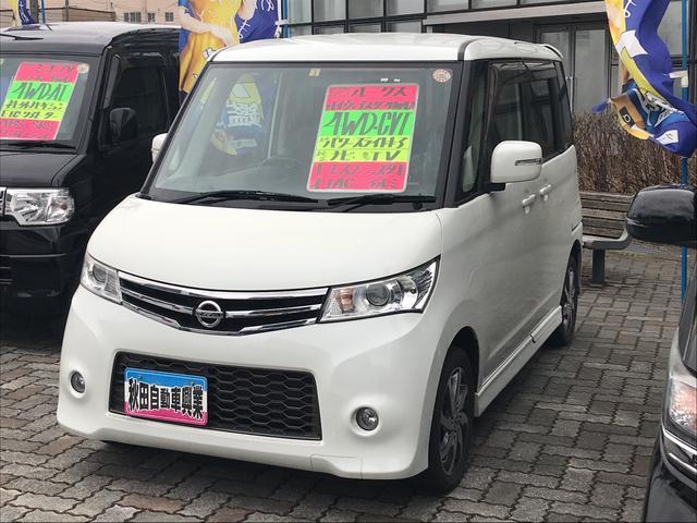 日産 ハイウェイスターターボ アーバンセレクション 4WD HID